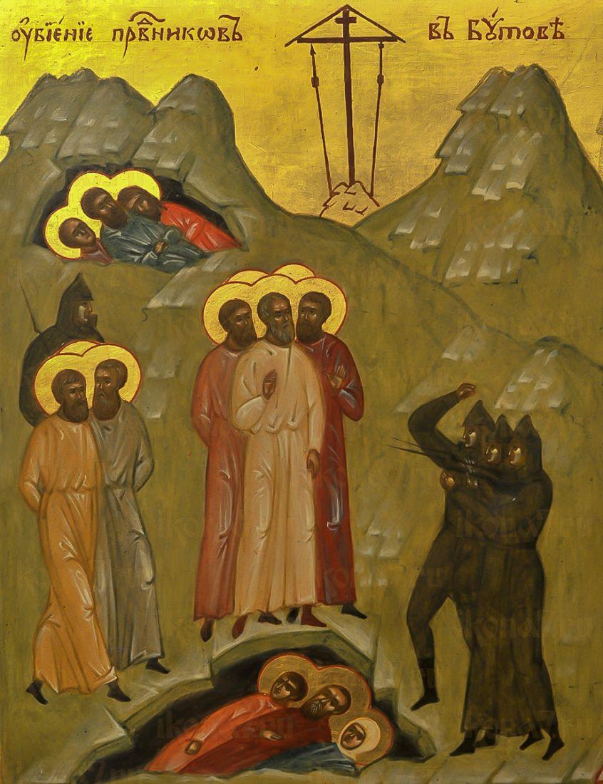 Бутовские новомученики (копия старинной иконы)