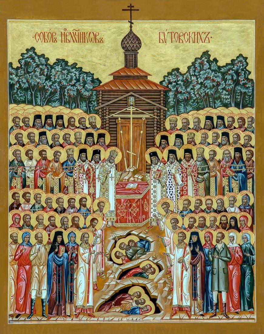 Бутовские новомученики (икона на дереве)