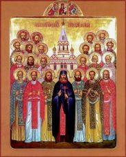 Белорусские новомученики (икона на дереве)