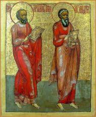 Икона Симон Кананит (Зилот) и Андрей Первозванный (копия старинной)
