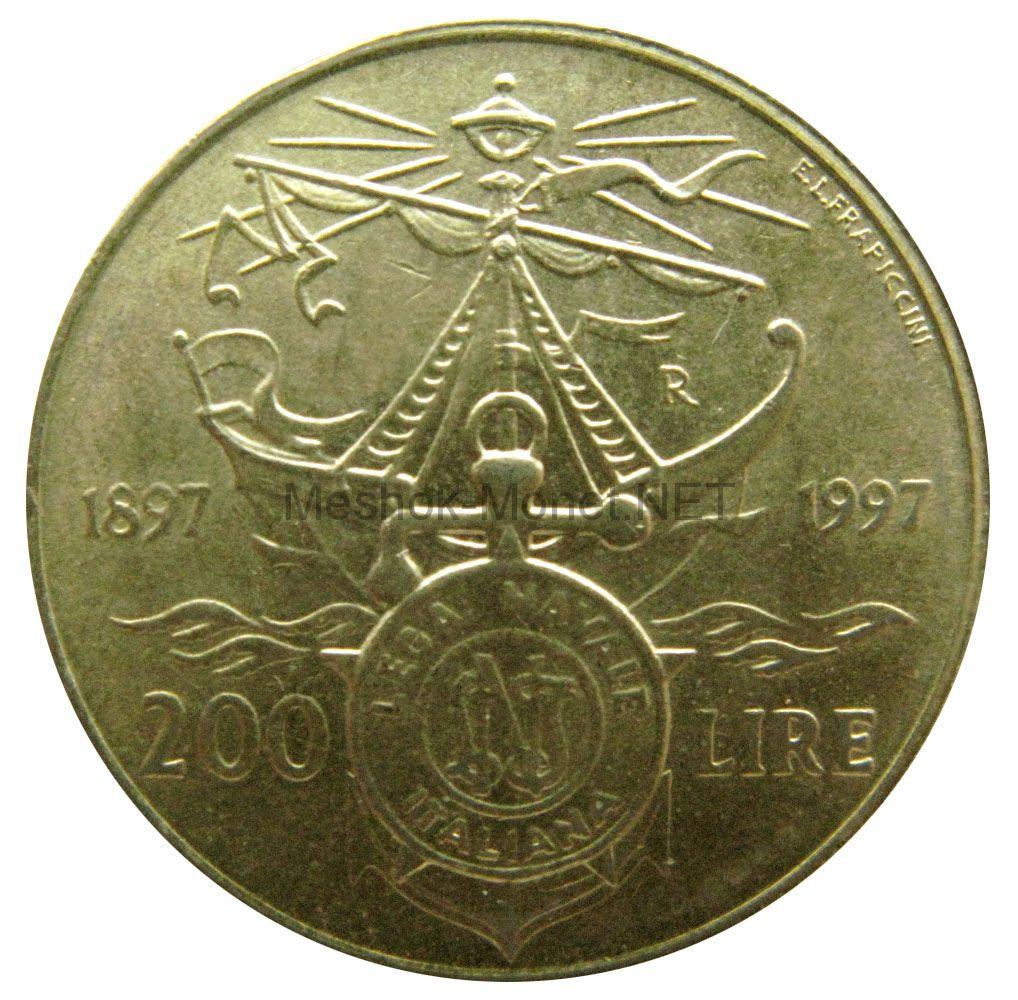 Италия 200 лир 1997 г.
