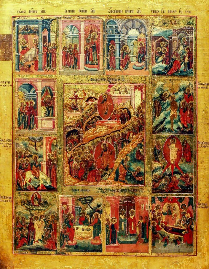 12 праздников (копия старинной иконы)