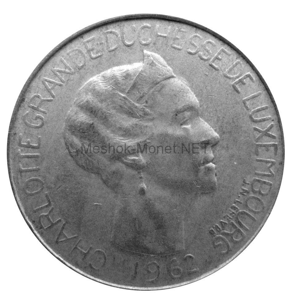 Люксембург 5 франков 1962 г.