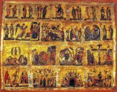 Икона 12 праздников (копия старинной)