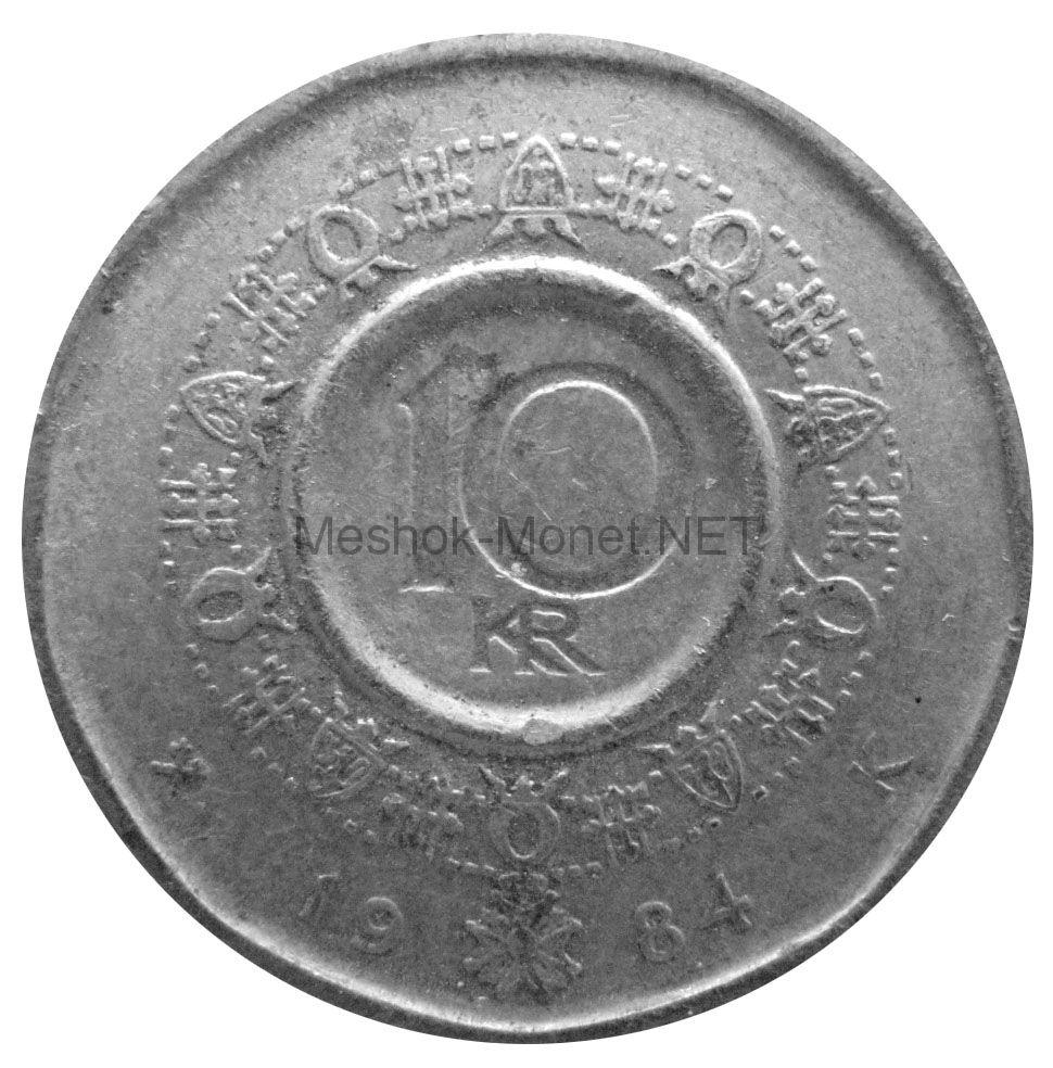 Норвегия 10 крон 1984 г.