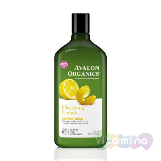 Avalon Organics Кондиционер лимонный, 312 гр