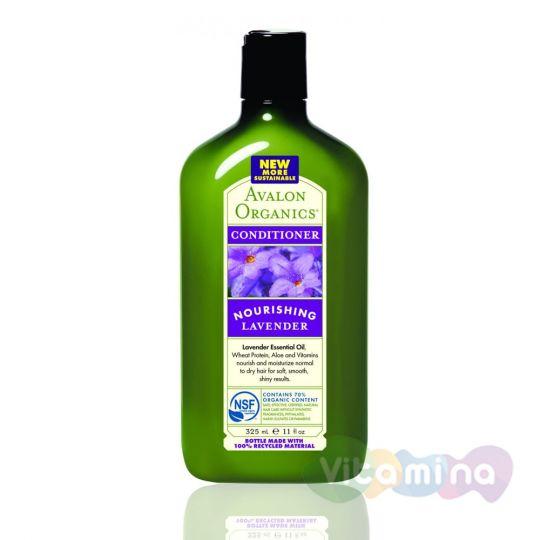 Avalon Organics Кондиционер с маслом лаванды, 312 гр