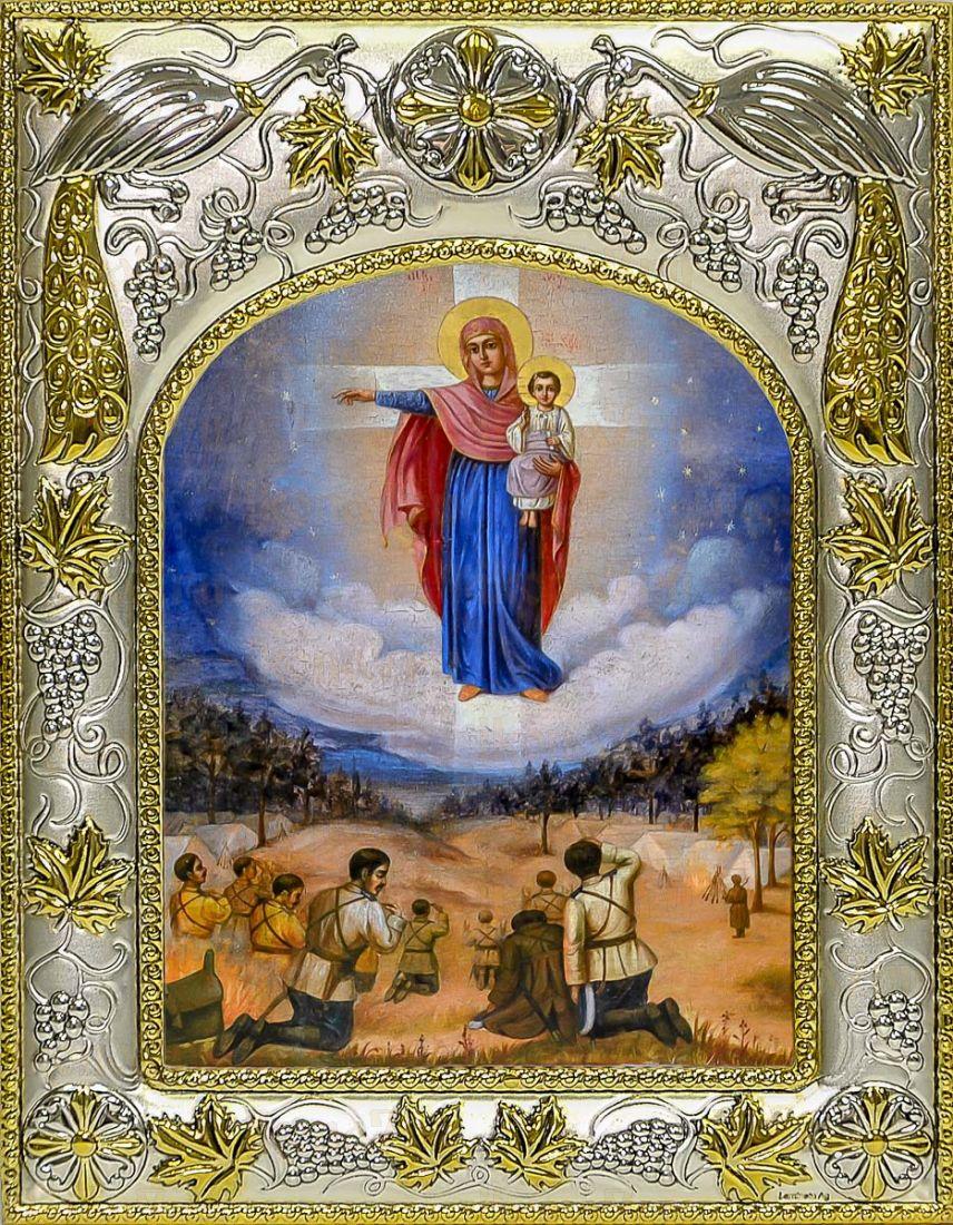 Августовская победа (14х18), серебро