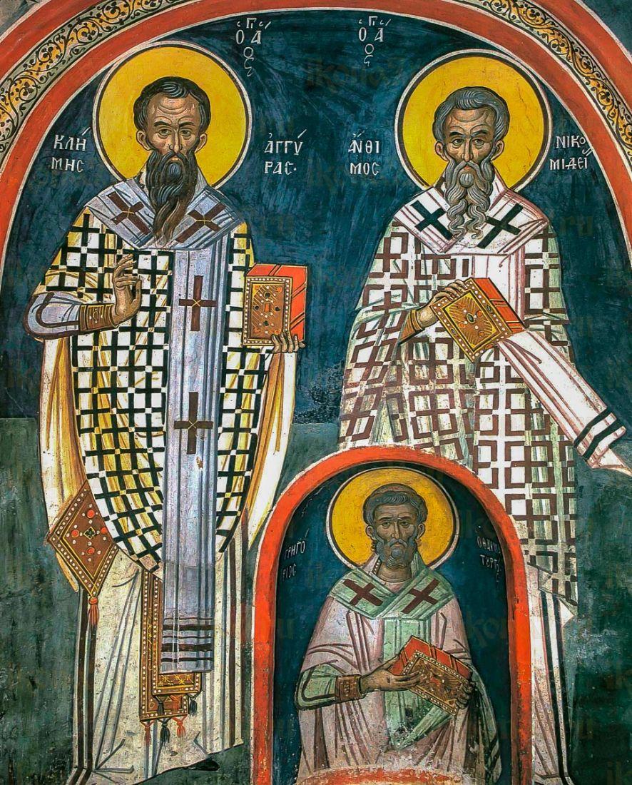 Икона Климент Анкирский, Анфим Никодимийский и Григорий Чудотворец (копия 16 века)