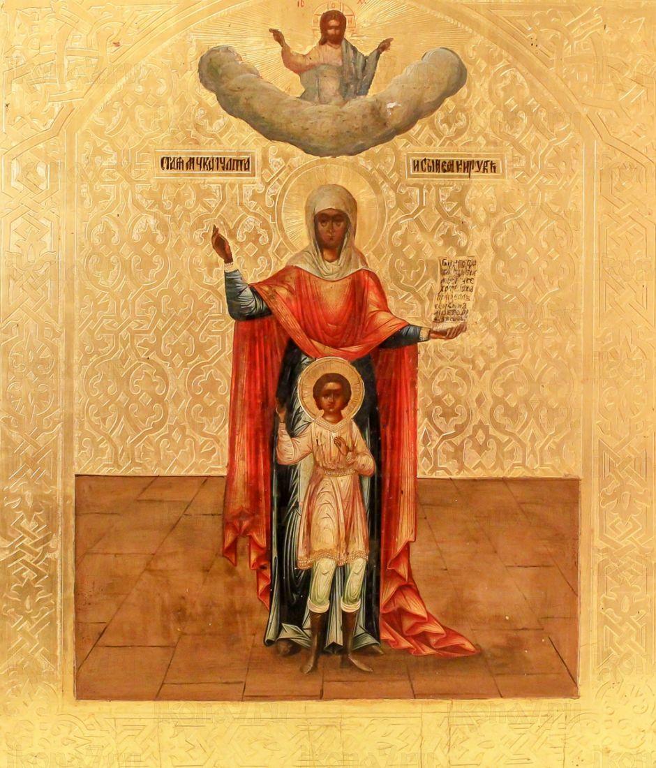 Икона Кирик и Иулитта