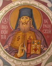 Иннокентий Херсонский (икона на дереве)