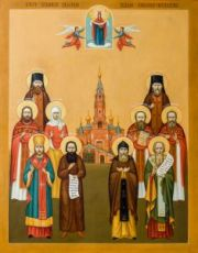 Иннокентий Пензенский и собор чтимых святых земли павлово-посадской (икона на дереве)
