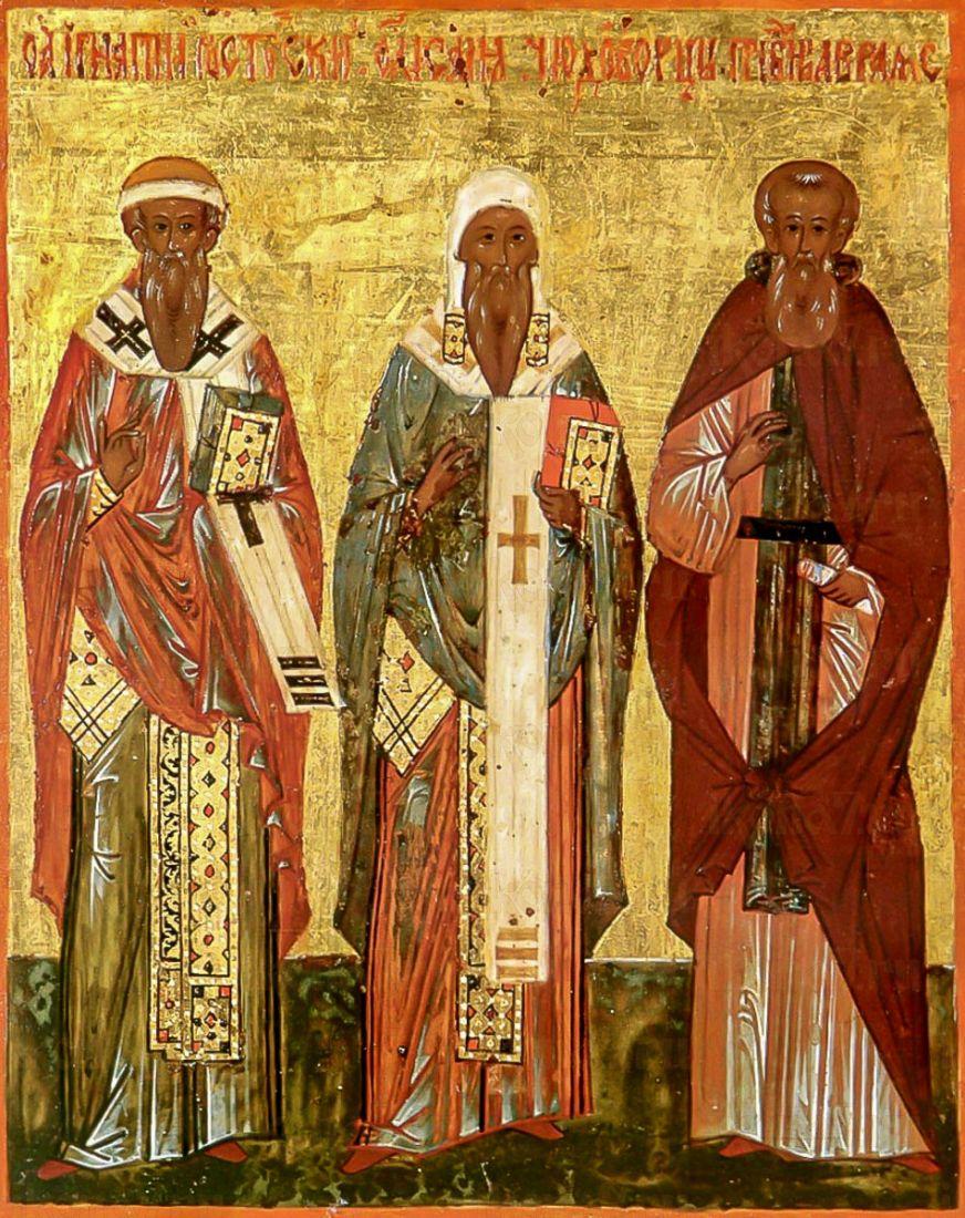 Исаия, Игнатий и Авраамий Ростовские (копия иконы 16 века)