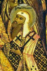 Икона Игнатий Ростовский (копия старинной)