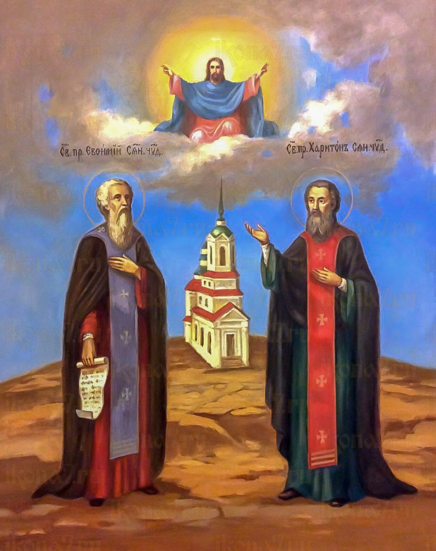 Евфимий и Харитон Сянжемские (икона на дереве)