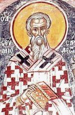 Икона Евфимий Сардийский (копия старинной)
