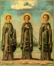 Евфимий, Игнатий и Акакий Афонские (копия иконы 19 века)