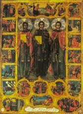 Икона Евфимий, Игнатий и Акакий Афонские (копия 19 века)
