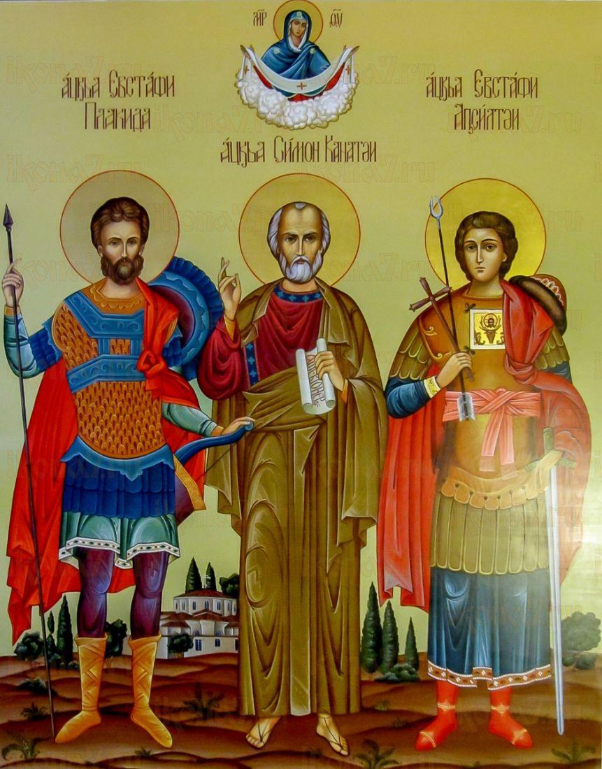 Евстафий Плакида, Симон Кананит и Евстафий Апсильский (икона на дереве)