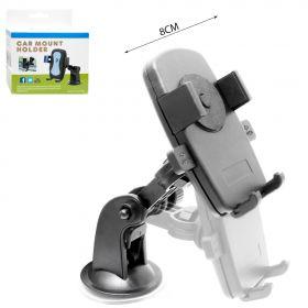 Автодержатель для смартфона (car mount holder)