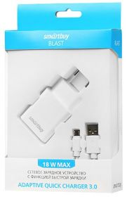 Зарядное устройство SmartBuy QUICK CHARGE 3.0 18W + micro usb