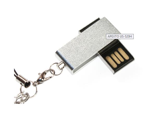 4GB USB-флэш корпус для UsbSouvenir 520H серебряный матовый с цепочкой