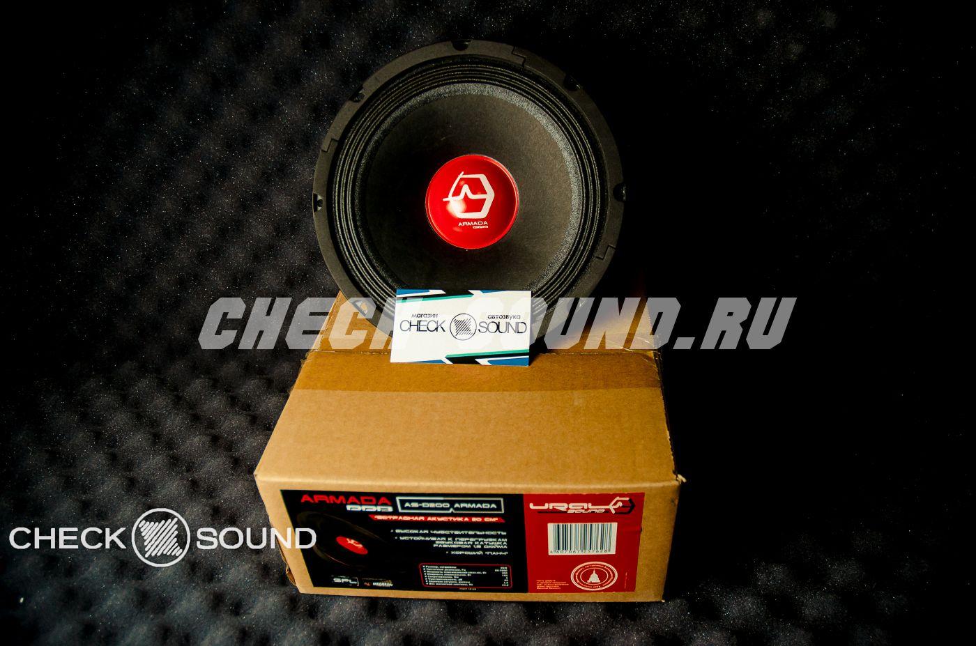 Ural AS-D200