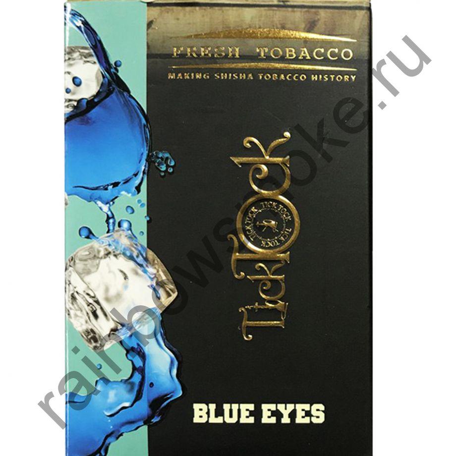 Tick Tock Hookah 100 гр - Blue Eyes (Голубые Глаза) (Черника и Ментол)