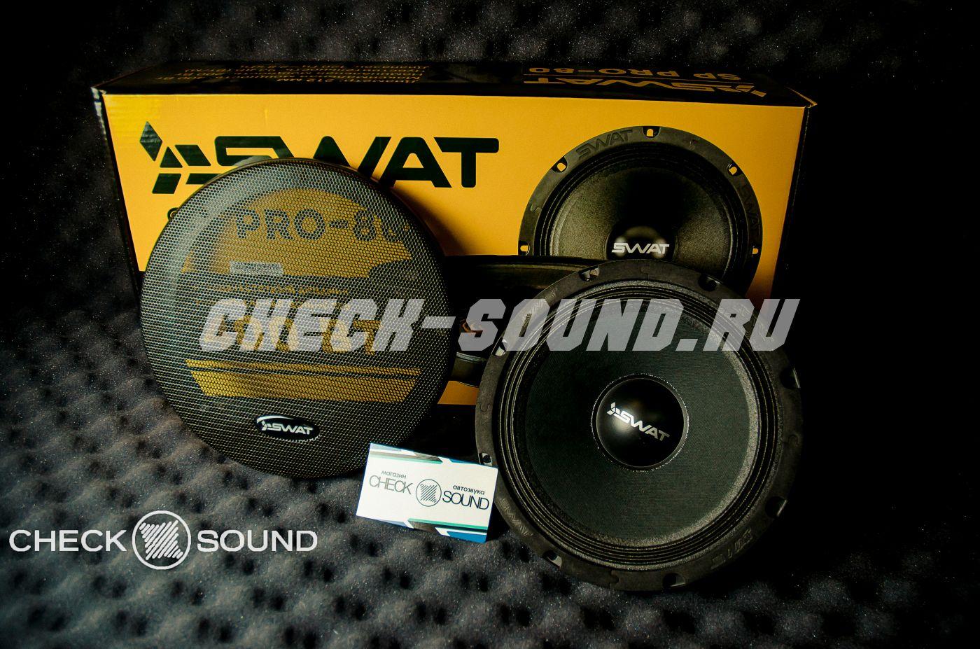 SWAT SP PRO 80