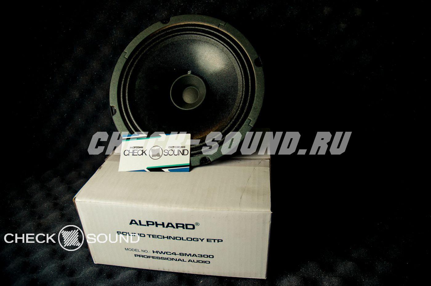 ALPHARD HWC4-8MA300