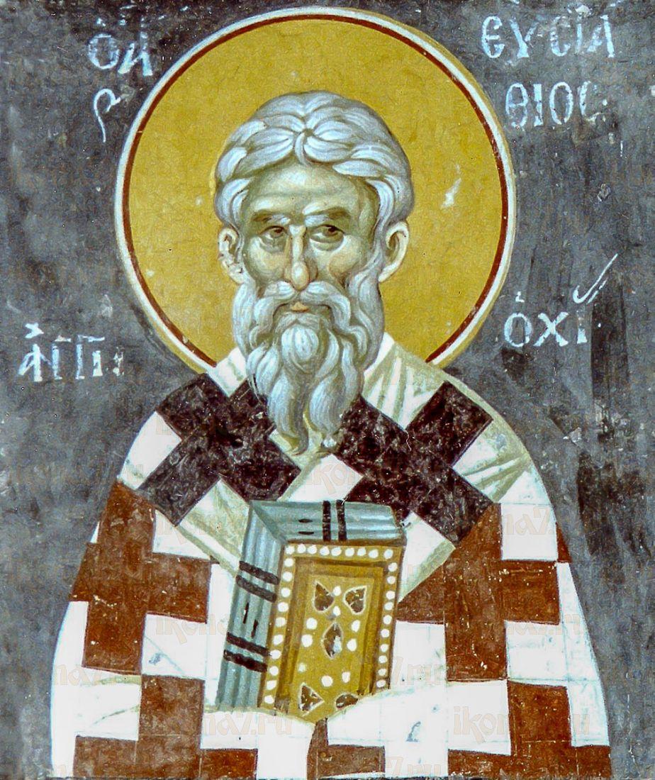 Икона Евстафий Антиохийский (копия старинной)