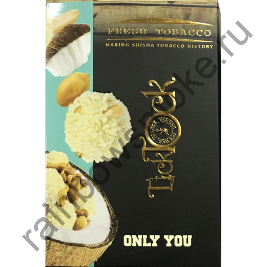 Tick Tock Hookah 100 гр - Only You (Coconut Muffin) (Кокосовый Маффин)