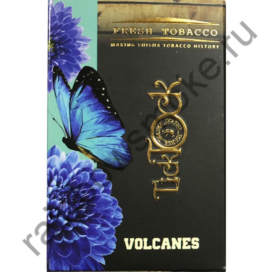 Tick Tock Hookah 100 гр - Volcanes (Оригинальный Микс)