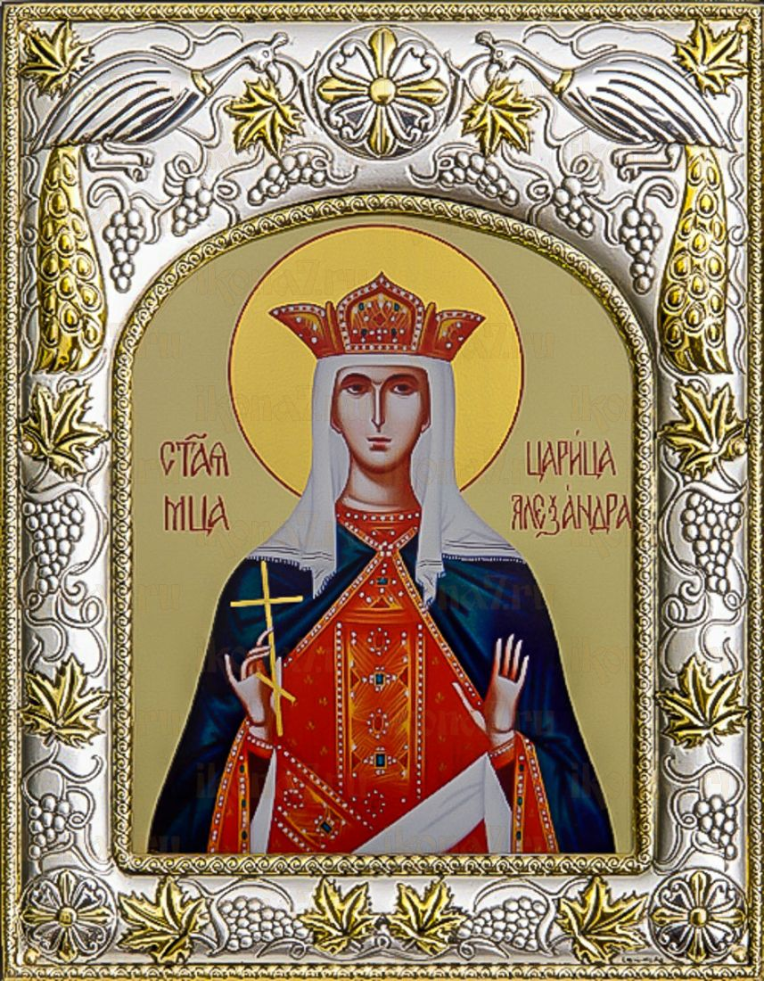 Александра Римская (14х18), серебро