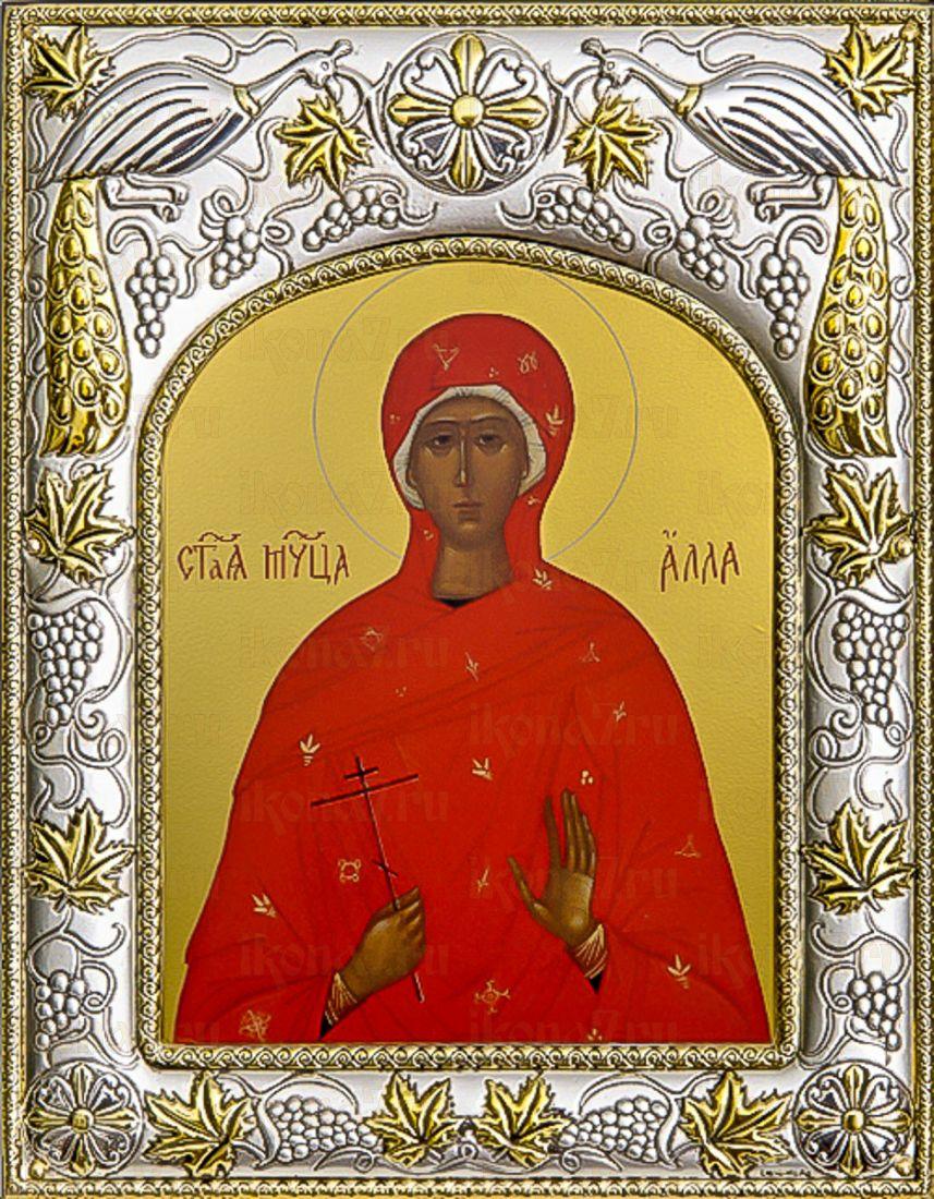 Алла Готфская (14х18), серебро
