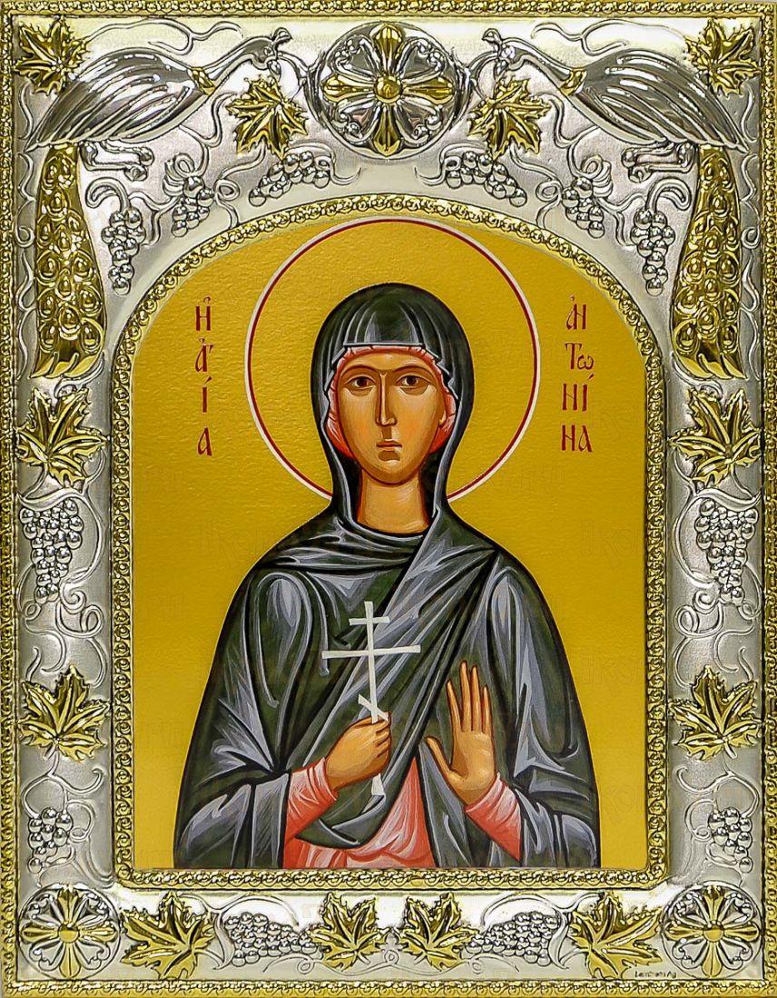 Антонина Никейская (14х18), серебро