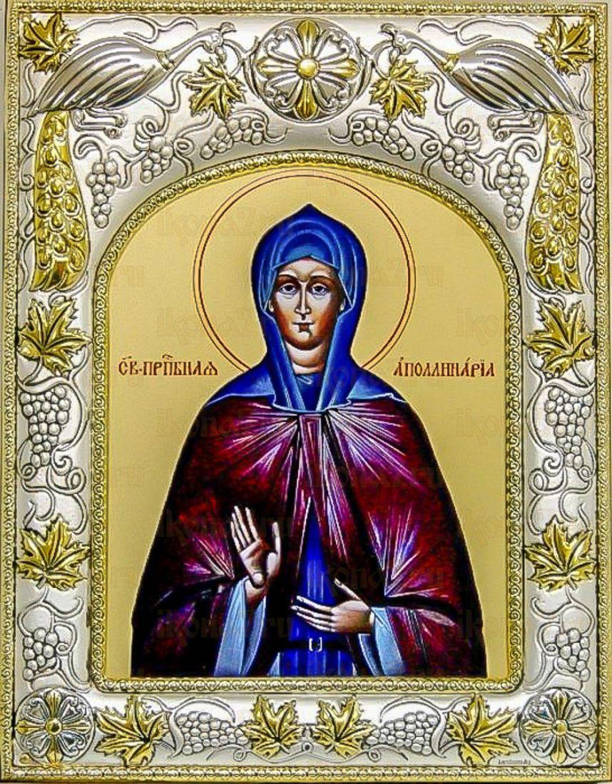 Аполлинария (14х18), серебро
