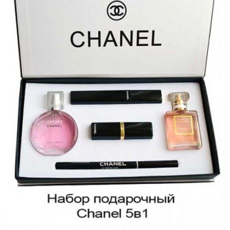 Подарочный набор Chanel парфюм + косметика 5в1