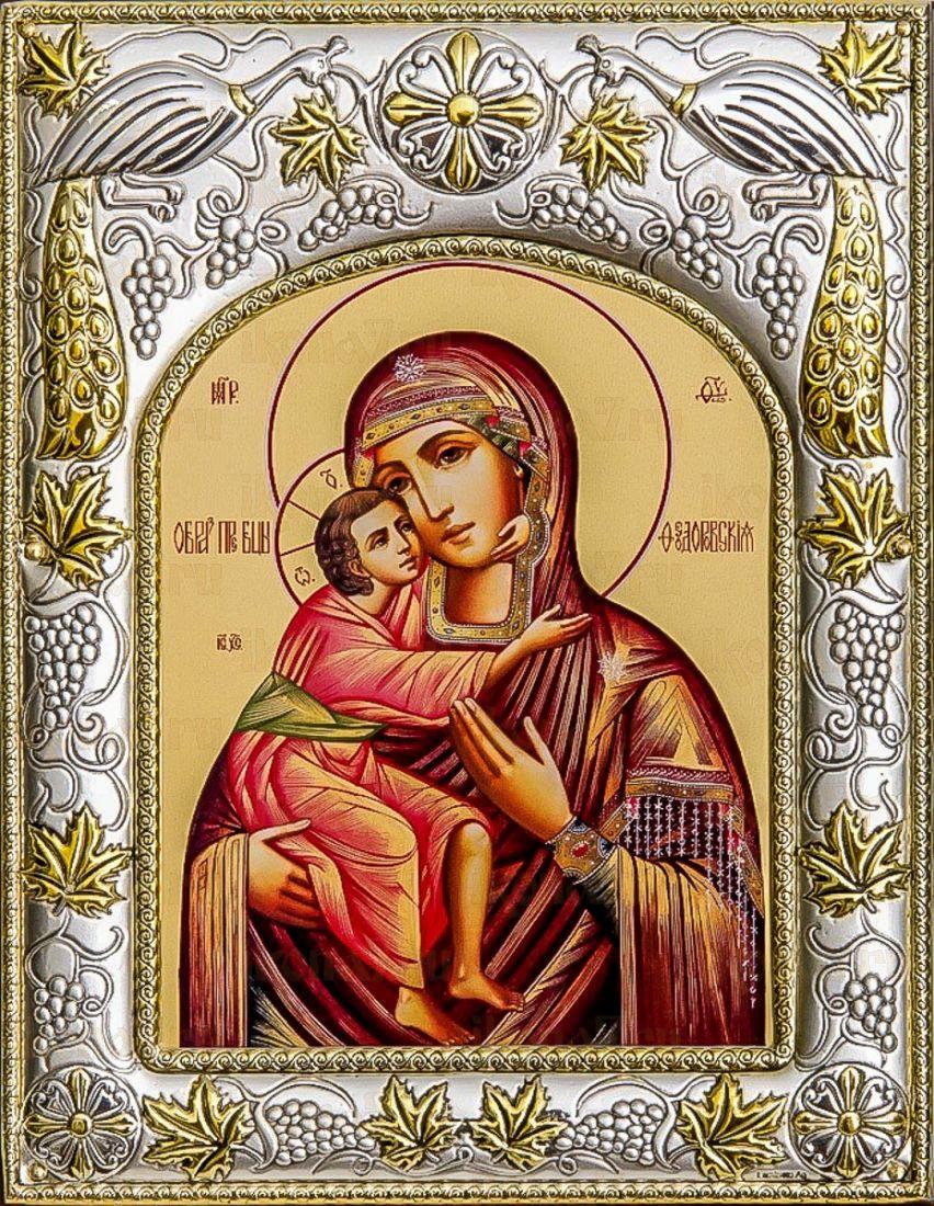 Феодоровская икона БМ (14х18), серебро