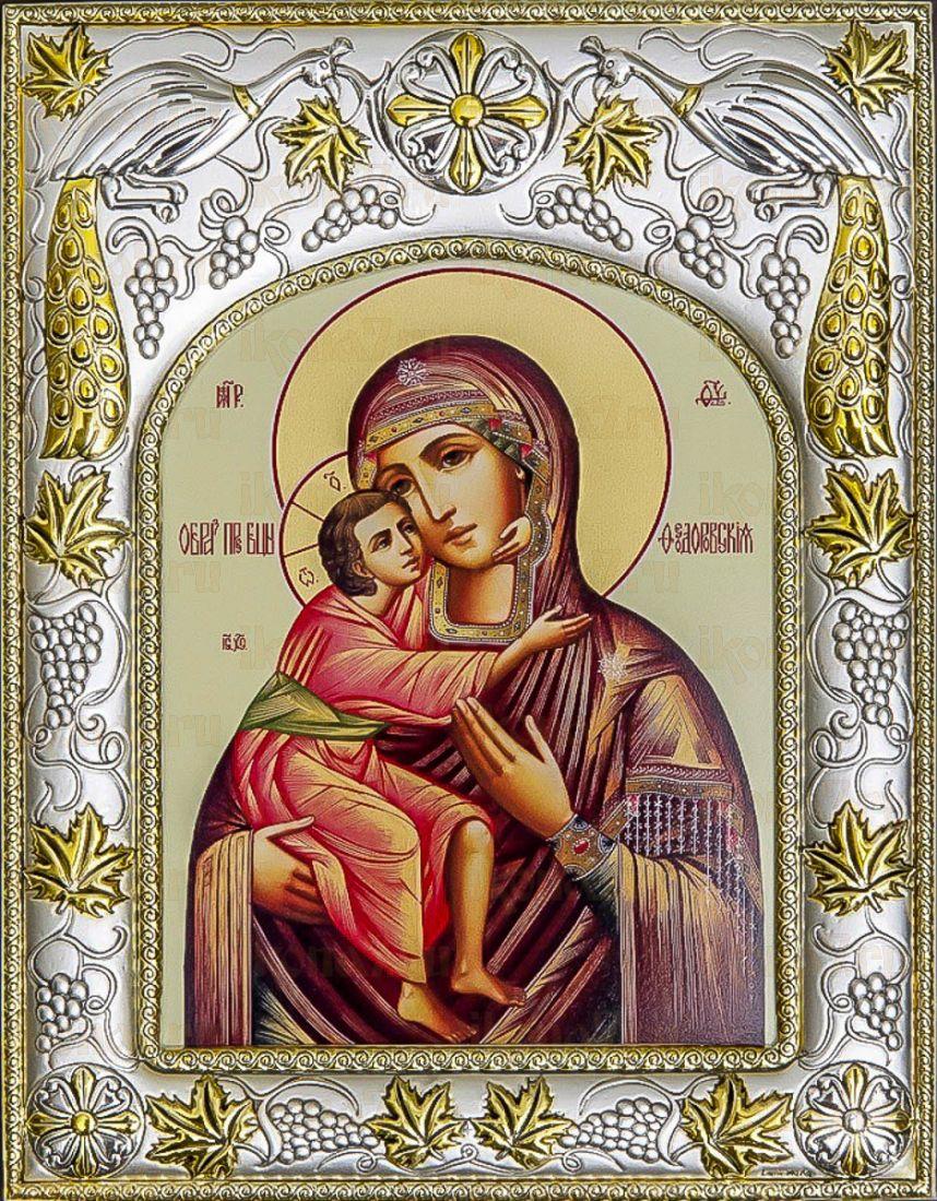 Феодоровская икона БМ (14х18)