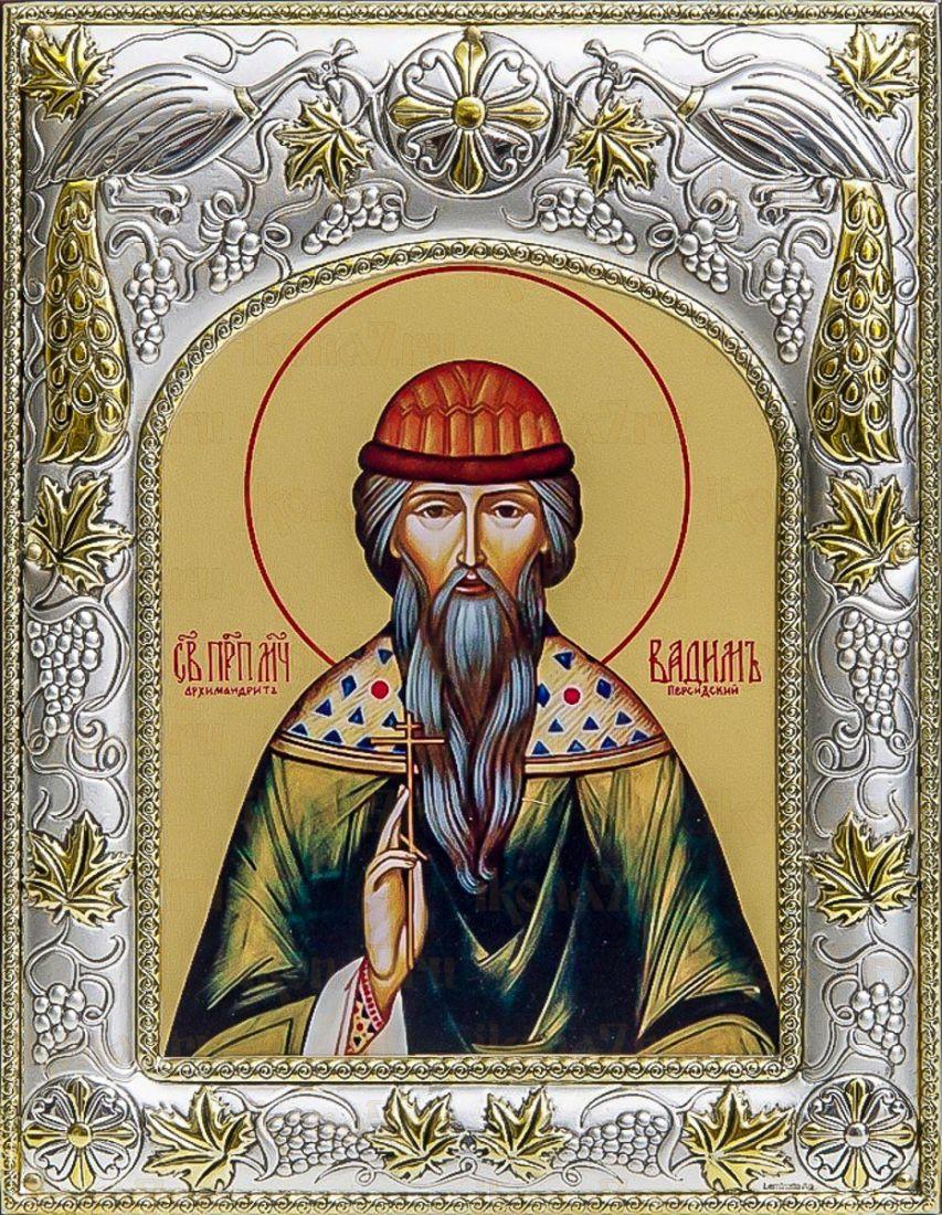 Вадим Персидский (14х18)