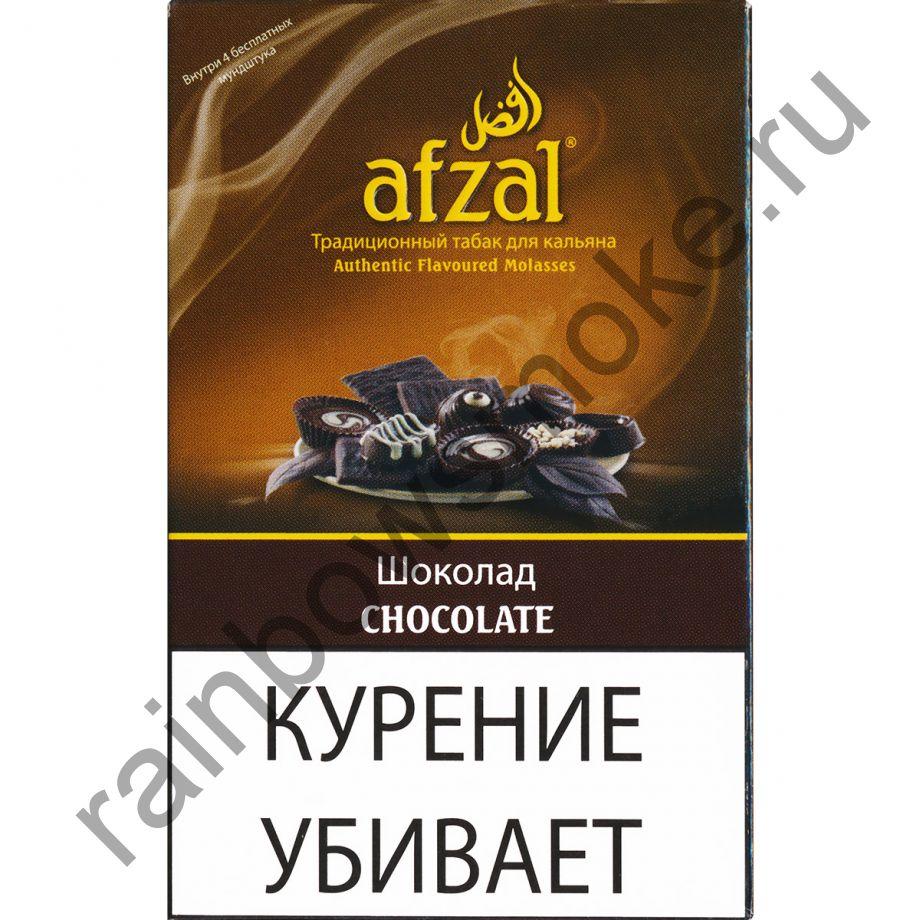 Afzal 50 гр - Chocolate (Шоколад)