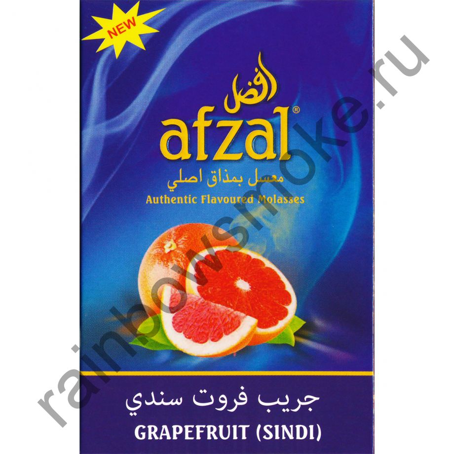 Afzal 50 гр - Grapefruit Sindi (Грейпфрут)