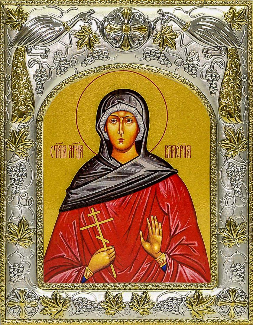 Валерия Кесарийская (14х18), серебро