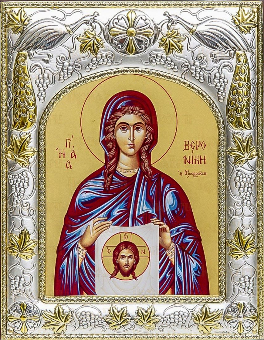 Вероника Праведная (14х18), серебро