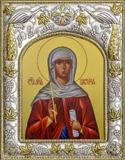 Виктория Кулузская (14х18), серебро