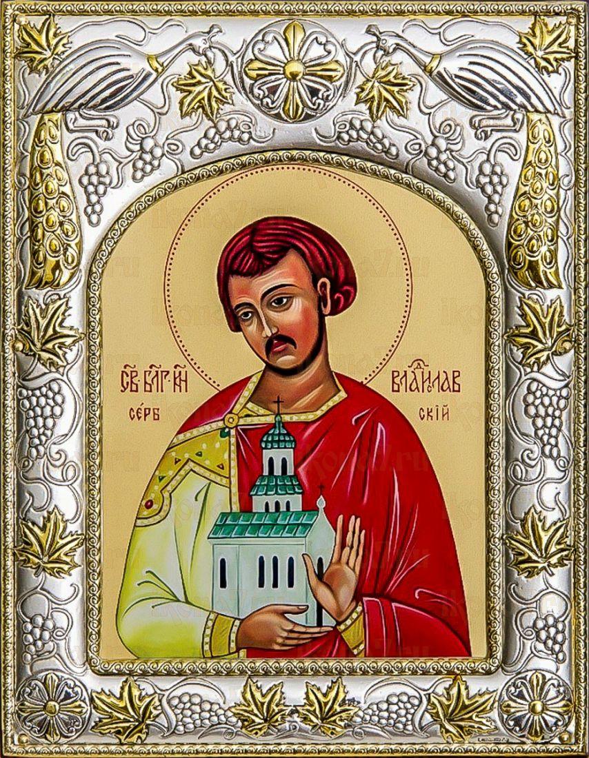 Владислав Сербский (14х18), серебро