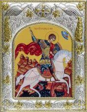 Георгий Победоносец (14х18), серебро