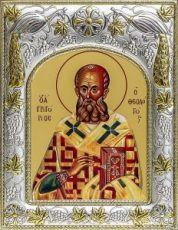 Григорий Богослов (14х18), серебро