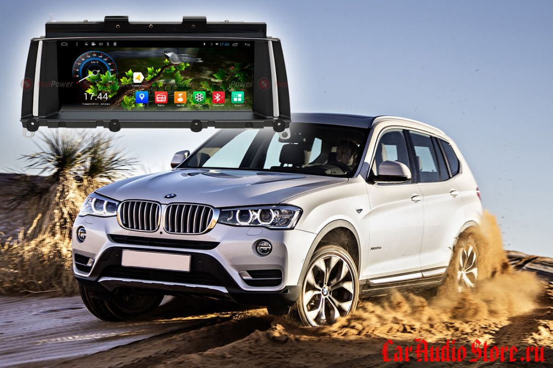 RedPower 31102 B IPS для BMW X3 кузов F25 (11-13) и X4 кузов F26 (2013)